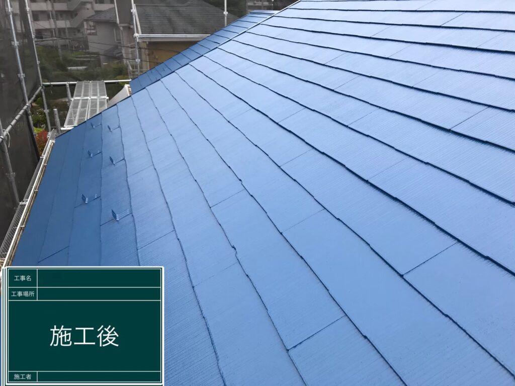 八王子市 屋根塗装 K様邸