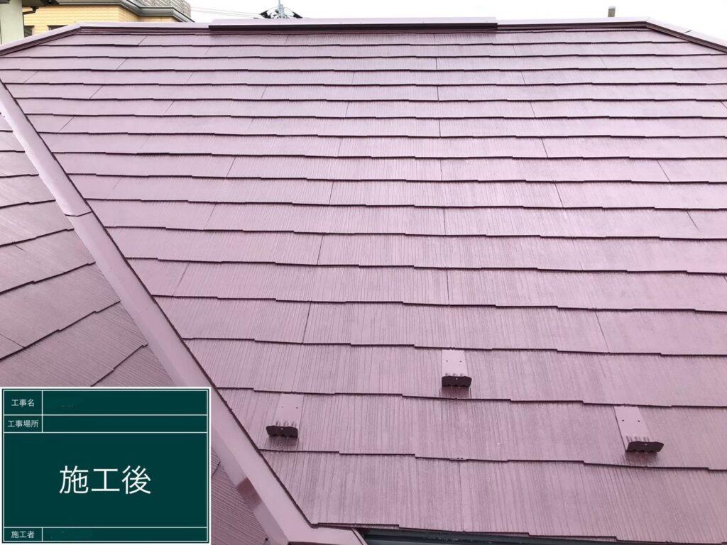 横浜市 屋根塗装 N様邸